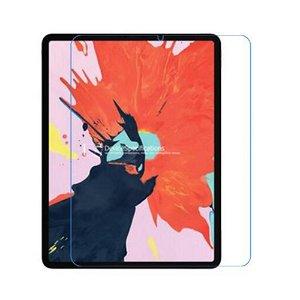 Apple iPad Pro 12.9 2021/2020/2018 Yourmate Skjermbeskytter