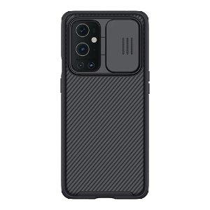 OnePlus 9 Pro Nillkin Camshield Bakdeksel - Svart