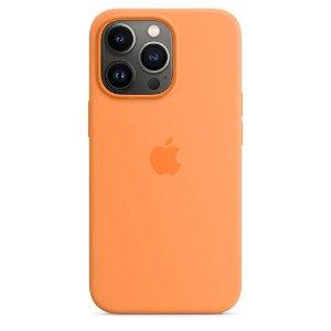 Original Apple iPhone 13 Pro MagSafe Silikondeksel Solsikkegul (MM2D3ZM/A)