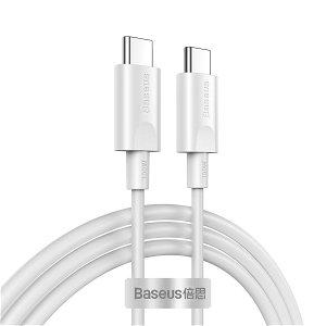 Baseus PD (5A/100W) - 2.0 USB-C til USB-C Kabel 1.5m - Hvit