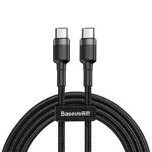 Baseus USB-C Til USB-C Kabel 200cm - Svart